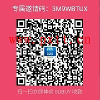 subuy_headimg_3101016000500545.jpg