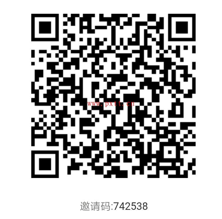 Bitcoin Nano(BTN)放大招啦!现注册即送100个BTN