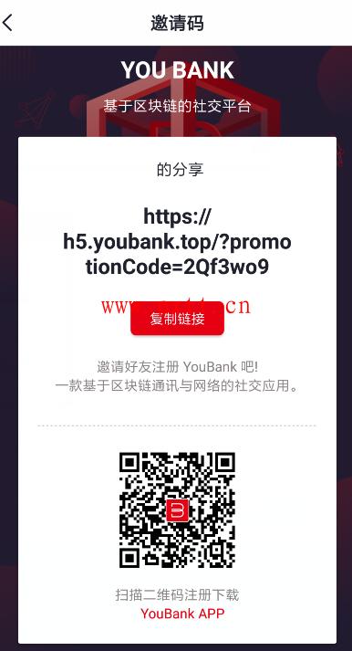 YouBank邀请码2Qf3wo9