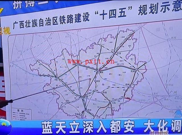 """广西壮族自治区""""十四五""""铁路规划建设示意图"""